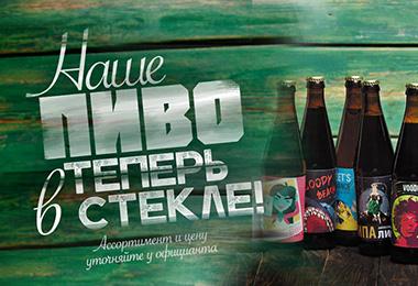 Пивная эстетика   Пивоварение дизайн, Интерьеры ресторанов, Дизайн паб   260x380